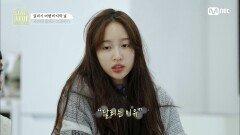 [최종회] '나를 달리게 하는 원동력은?' 달달구리의 마지막 러닝북 쓰기 | Mnet 201230 방송