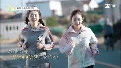 [최종회] 서로 의지하고 발 맞추며 완주에 성공한 '마지막 주자' 유아X청하 | Mnet 201230 방송