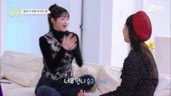 [최종회] '아 토 나와..!!!' 선미와 유아를 경악하게 만든 과거 활동 영상?! | Mnet 201230 방송
