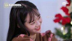 [최종회] '지푸라기라도 잡고 싶을 때..' 하니의 진심 어린 조언에 큰 용기를 얻었던 츄 | Mnet 201230 방송