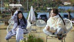 [최종회] '20대의 마무리를 이렇게..' 어느덧 서른을 앞둔 선미와 하니의 속마음 | Mnet 201230 방송
