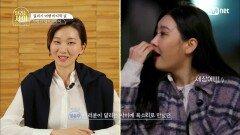 [최종회] '항상 힘이 되던 그 목소리!' 드디어 러닝 DJ의 정체를 알게된 달달구리 | Mnet 201230 방송