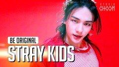 [BE ORIGINAL] 스트레이 키즈 - 소리 | M2 210907 방송