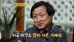 아들과 관계 개선을 위한 큰 결심!! '헤어스타일 변신' 젠틀한 영국 신사로~ ^_^ | tvN 210603 방송