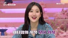 촉촉함 한 스푼 좋은 향기 한 스푼~뷰라벨 TOP5 바디워시 리뷰!