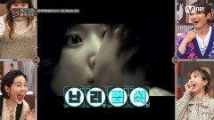 [최종회] ※난리 법석※ 지금 봐도 파격적인 이승기의 '내 여자라니까' 뮤비