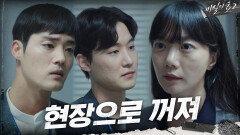 전혜진 끌어내렸다며 배두나 괴롭히는 악질팀원들ㅂㄷㅂㄷ (어디서 많이 본 그림..)   tvN 201004 방송