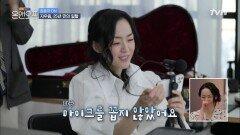 밴드 자우림의 인생 첫 너튜브 촬영? 계속 되는 실수에 당황... | tvN 210525 방송