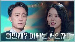 ((축☆파양)) 마지막 감사(?) 전하고 양아버지로부터 완전히 독립한 강한나   tvN 201206 방송