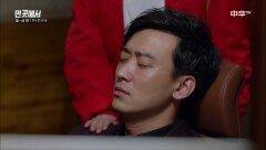 52화. 임신한 훠메이를 축하해 주는 가오창