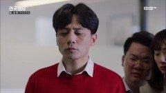 50화. 야오위안, 직원 폭행 사건에 엄중한 대처를 약속하다!