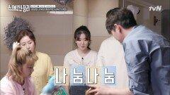 속전속결로 아이들 용품 비워내는 윤석민X김수현 부부! #유료광고포함 | tvN 210614 방송