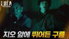 (맴찢) 박혁권의 저격 막기 위해 김래원 앞에 뛰어든 이다희! | tvN 210309 방송
