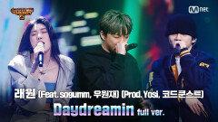 [10회/풀버전] 'Daydreamin' (Feat. sogumm & 우원재) (Prod. Yosi & 코드 쿤스트) - 래원 @파이널 1R full ver.