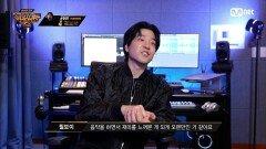 [10회] '함께해준 모든 사람들에게' 릴보이의 감사한 마음을 담다   Mnet 201218 방송