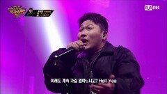 [10회] Still Hungry (Feat. 마미손 & 팔로알토) - 스윙스 @파이널 2R   Mnet 201218 방송