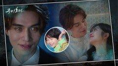 [네버엔드엔딩] 조보아와 달달 신혼, 환생한 김범과의 조우까지! '진짜 보고 싶어? 이동욱이 사는 세상'   tvN 201203 방송