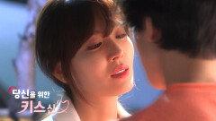 김소연♥성준 키스신♨ 벌써 떨리는군..^^ 펜트하우스 이전 스윗한 로맨스를 펼쳤던 김소연 모음 | #로맨스가필요해3 | #디글 #당신을위한키스신