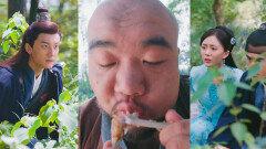 30화. 맛있는 냄새~ 요리로 산적들을 소탕한 소맥! | 중화TV 210111 방송