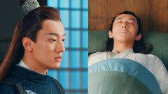 29화. 기습을 당한 대성, 목숨이 위험하다! 분노한 욱괴♨ | 중화TV 210108 방송