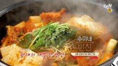 (예고) 황태의 새빨간 변신 '황태매운탕' 레시피 공개!