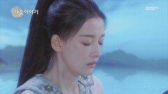[33화 예고] 금석하석 3월 8일 (월) 밤 10시 본방송!