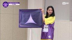 [8회] 조합은 완성됐다! 플래닛 가디언과 참가자의 텔레파시 연결? | Mnet 210924 방송