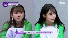 [8회] 실력자들만 모인 마성의 Utopia?! 최종 메인 보컬이 된 참가자는! | Mnet 210924 방송