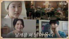 세상의 모든 눈물 흘렸던 마음들을 향한 99즈의 뜨거운 위로 | tvN 210916 방송