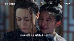 [3화 예고] 장가행 6월 15일 (화) 밤 10시 본방송!