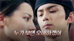 3화. 장가의 정체가 궁금한 아시륵준 (살짝 설렜어 나♥) | 중화TV 210615 방송