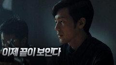 9화.'딩춘메이를 죽인 범인이 확실해' 새로운 증인 출현!   중화TV 210520 방송