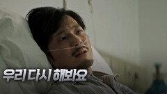 10화. 피를 토하며 쓰러진 장양 '저 얼마나 살 수 있어요?'   중화TV 210521 방송