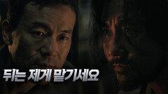 11화. 드디어 주웨이를 만난 옌량 '정말 존경합니다'   중화TV 210524 방송