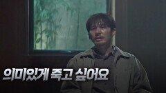 최종화.'자살로 생을 마감하려고요' 장양의 충격 발언...   중화TV 210525 방송
