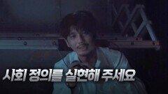 최종화. 마침내 밝혀진 진실! 장양, 죽기 전 마지막 모습ㅠㅠ   중화TV 210525 방송