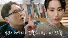 """""""더러워서 못 해먹겠네"""" 이수혁, 눈치 없는 꼰대 송진우에 \"""