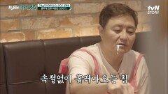 맛있는 떡볶이의 유혹 뿌리치고 건강한 식단 챙기기! 성공한 다이어터의 인내심이란.. | tvN STORY 210726 방송