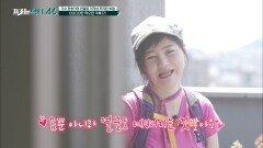 ※건강 비법※ 만송이의 애정이 듬뿍 들어간 건강 텃밭 고기 한 점 없어도 맛있는 쌈 ^▽^ | tvN STORY 210726 방송