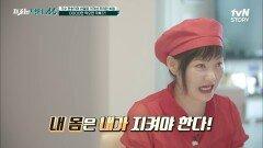 인간 비타민 트로트 가수 만송이!! 그녀를 우울증까지 몰아간 끔찍한 병 '퇴행성 관절염' | tvN STORY 210726 방송