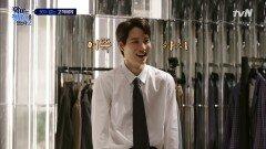 갑자기 분위기 댄스 타임! 우리 카실장님 어떡하지...ㅠㅠ   tvN 210522 방송