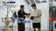 핫한 반바지 스타일을 완성하라! 카실장의 운수 좋은 날?   tvN 210529 방송