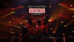 [스트릿 우먼 파이터] 어떤X + 눈누난나 + Gucci - 라치카(LACHICA)