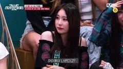[스트릿 우먼 파이터/예고] '아이돌이 나온다고?' 첫 만남 속 거친 신경전! I 8/24(화) 밤 10시 20분 첫 방송