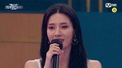 [스페셜] 외나무다리에서 다시 만난 두 팀! 웨이비 vs 프라우드먼 @K-POP 4대 천왕 미션   Mnet 210921 방송