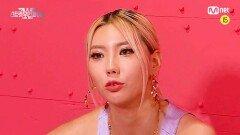 [스페셜] 사제지간에서 라이벌로! 탈퇴한 프라우드먼을 다시 마주하게 된 라치카 시미즈 | Mnet 210921 방송