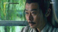 5화. 창해군을 찾아가 살인을 부탁하는 장량 | 중화TV 210616 방송