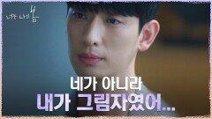 윤박이 죽은 쌍둥이 동생에게 진짜 전하고 싶은 말... | tvN 210824 방송