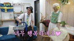 두 번째 행복도 완벽하게 전도한 블루투스(?) 그랜마 | tvN 210730 방송