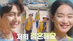 신민아X김선호의 깜짝 결혼 발표에 공진은 축제 분위기   tvN 211017 방송